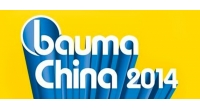 trackone news bauma china 2014