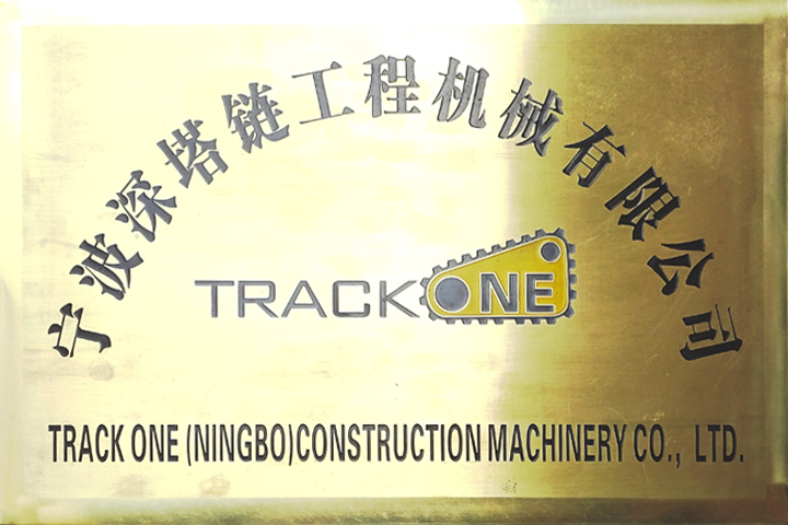 trackone news new production plant china